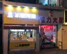 (转让)(同捷推荐)昆山市中心奶茶汉堡店带生意转让