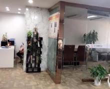 珠江路浮桥地铁口 谷阳大厦 温莎KTV 未来城华海旁