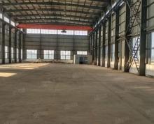 (出租)出租六合经济开发区 厂房7300平层高13米 20米大车可进