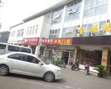 [A_32440]【第一次拍卖】(一拍)常熟市梅李镇江夏路39号301-312不动产等财产