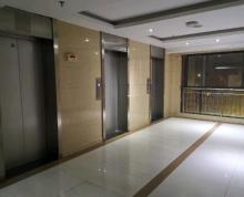 (出租) (急租)国际商务大厦1+2精致办公,低价出租