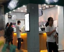 南京东南大学火奶茶店转租