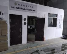 (出租)Z出租谷里薰衣草园附近1000平米托管仓库高度6米17.5米