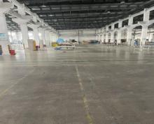 (出租)出租溧水开发区 标准单层厂房面积4371平方配办公宿舍
