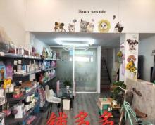 (转让)六合雄州小区大门口宠物店急转