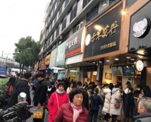 (出租)观前街多金店铺招租 人流量大 展示面好 可做奶茶小吃