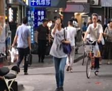 大中桥 环北市场对面 你扛不住的人流量!