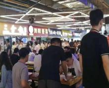 鼓楼区湖南路美食广场 新出一个位置 可外卖 可堂食 速抢