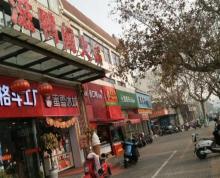 (出租)民富园沿街商铺,公交站台旁边,一拖二面积400平适合各种经营