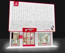 (转让)国际品牌童装店整体转让
