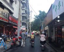 (出租)湖南路 商业圈 吾悦广场 美食城 人气火爆 旺铺