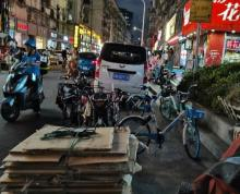 (转让)鼓楼区福建路三牌楼大街路口火爆旺铺转让 市口好地段繁华
