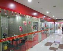 迈皋桥红山动物园地铁站(220平米)儿童培训机构转让