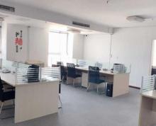 新世界写字楼办公室、工位出租