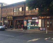 (出租)鼓楼区南后街旅游景点澳门路出路口位置小面积店面低价转让