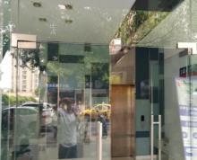 中央门先锋广场美容美发美甲祛斑生发养发养生找合租 合作