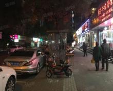 (出租)雨花西路长虹路路口附近繁华地段抢手 独栋 商铺 出租