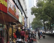 (出租)(出租)玄武区珠江路丹凤街,临街门面出租,可餐饮