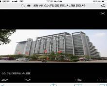 (出租) 公元国际302平米写字楼