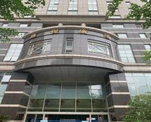 (出售)汇杰广场 珠江路地铁口写字楼靠华利国际 联通大厦