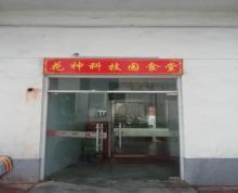 (出租) 出租雨花台宁南花神科技园东面二层楼厂房
