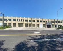 (出租)全新厂房有3600平方米的和1800平方米厂房,内有办公楼
