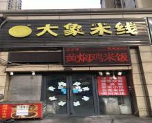 (出售)江宁万达上元大街餐饮小吃旺铺急卖,只能全款
