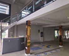 (出租)金融城旁 华邦国际一楼360平挑高商铺可办公17万一年随时看