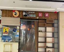 (转让)D33广场2楼80平冒菜店整转6万(广城免费介绍)