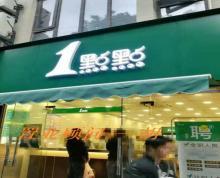 (出售)环宇城小面积鎏金旺铺,年租金18万,价格可面谈!