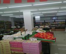 (转让)急转丹徒区营业中生鲜超市