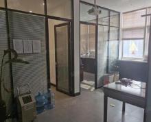 (出售)海连东路纯商务写字楼83平方76万润潮国际大厦,公共卫生间