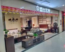 (出售)金盛国际家居)商场托管)租金2万一年)已经营17年 租金稳定