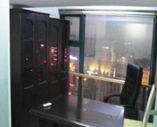 (出售)珠江路华海大厦甲级写字楼户型50年产权使用年楼下就是地铁