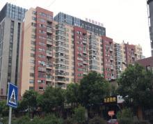 (转让)(欣日推荐)江阴市 云亭 小区门口家 超市 生意稳定