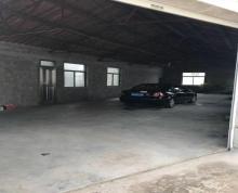 (出租) 平山林场大仓库低价出租 仓库 200平米