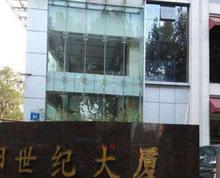 出租玄武区珠江路谷阳世纪大厦纯写字楼 个人房源