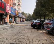 (出售)临安小区南门东商铺125平只要195万房东 急售位置极好。