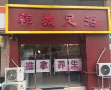 (转让)(祥顺免费推荐)梅村街道泰伯花园200平经营多年的足浴店转让