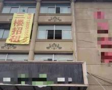 (出租)临街商铺,毕洼路128号粮食局旁边3楼,单独楼梯出入