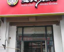 出租江宁区将军大道商业街店铺曼玲粥店转让