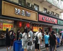 新街口石鼓路明瓦廊美食小吃街20平 商业门面 位置佳