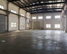 (出租) 秣陵1500平标准厂房,10吨行车有办公住宿