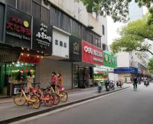 (转让)广州路麦当劳旁商铺转让