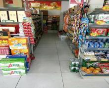 (转让) 旺铺超市转让打包24W,