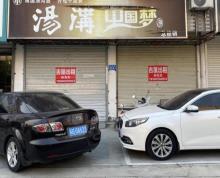 (出租)出租玉龙花园东门200平方精装商铺沿街新浦实验小学