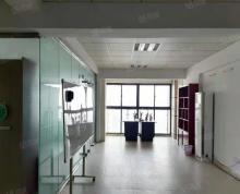 (出租)多套房源!国际商务大厦110平方3.4万朝阳户型办公家具齐全