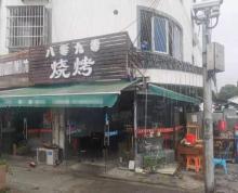 (转让)吴中区甪直镇餐饮小吃小炒烧烤夜宵龙虾快餐面馆临街旺铺个人急转