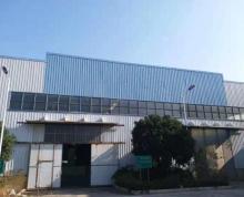 (出租) 龙潭 龙潭港长江村 厂房 16000平米左右