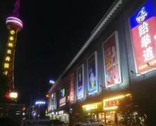 (出租)苏果超市一楼商业街,铺位面积290平米,价格面议